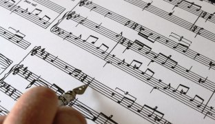 Theory of Music classes in Kolkata | Learn Theory of Music near Dum Dum Railway Station